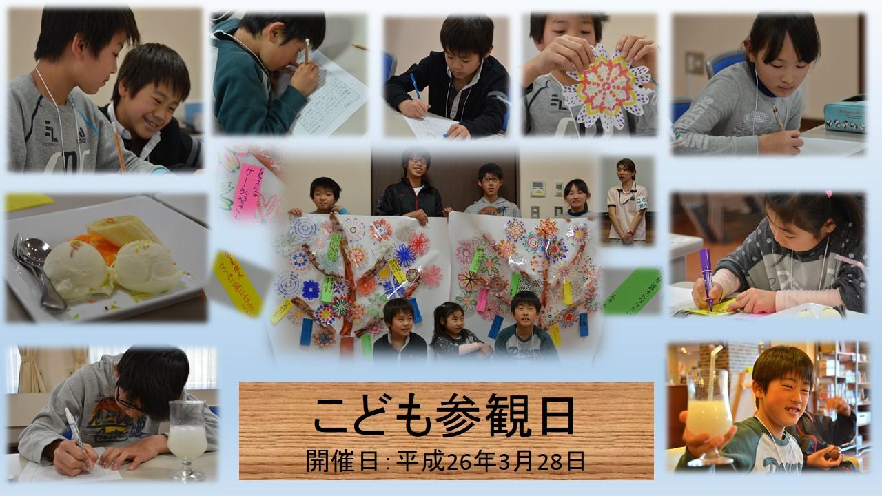 神戸市 老人 介護 施設 特養