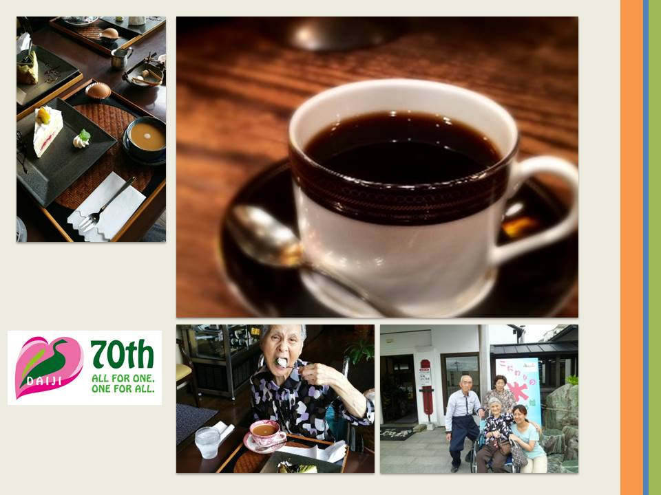 15DS喫茶店