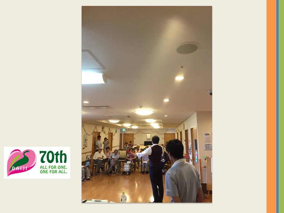ケアハウス大慈4F 七夕コンサ-ト