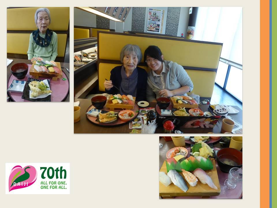 5ケアハウス大慈4F 寿司