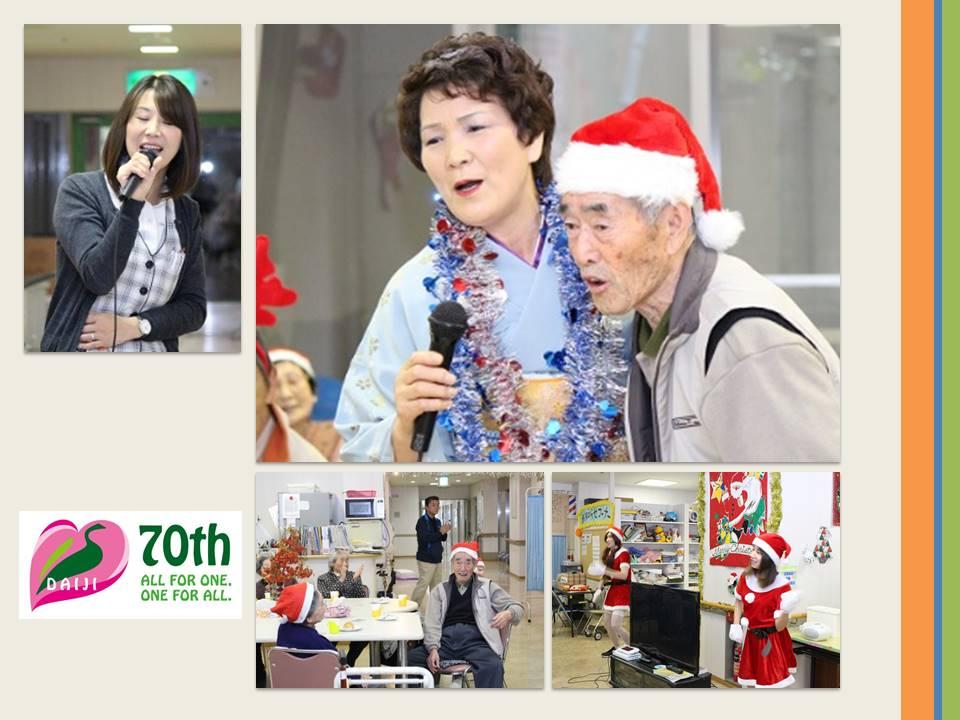 5デイ クリスマス