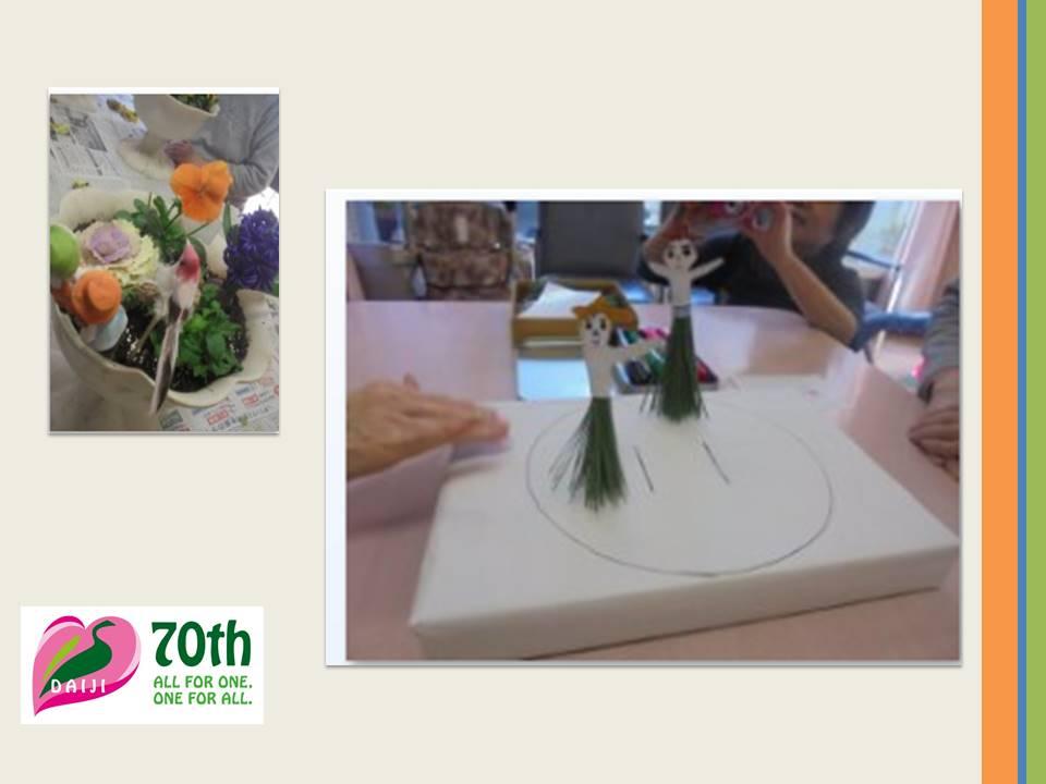 2  2F園芸