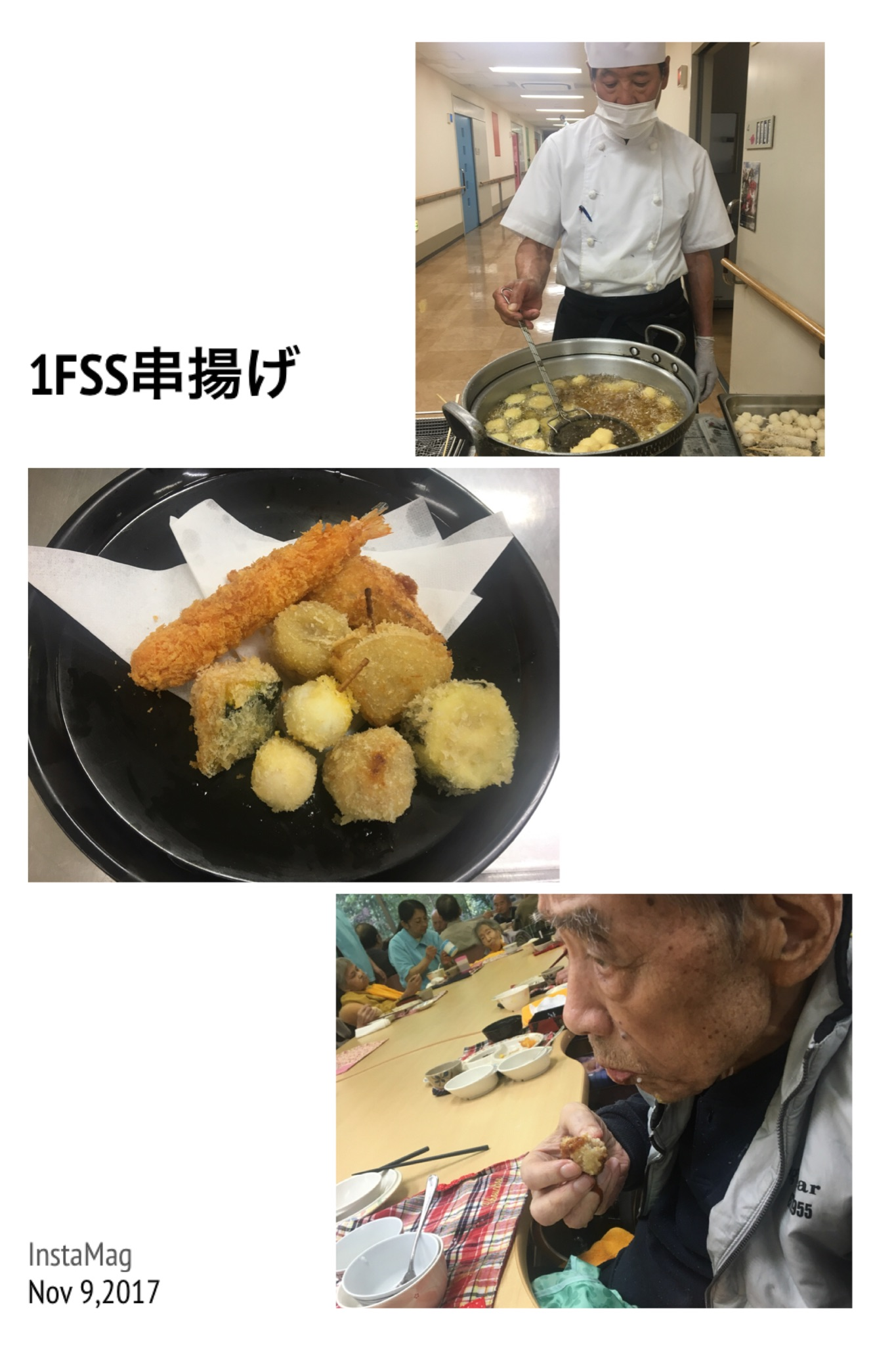 FB栄養課11月②