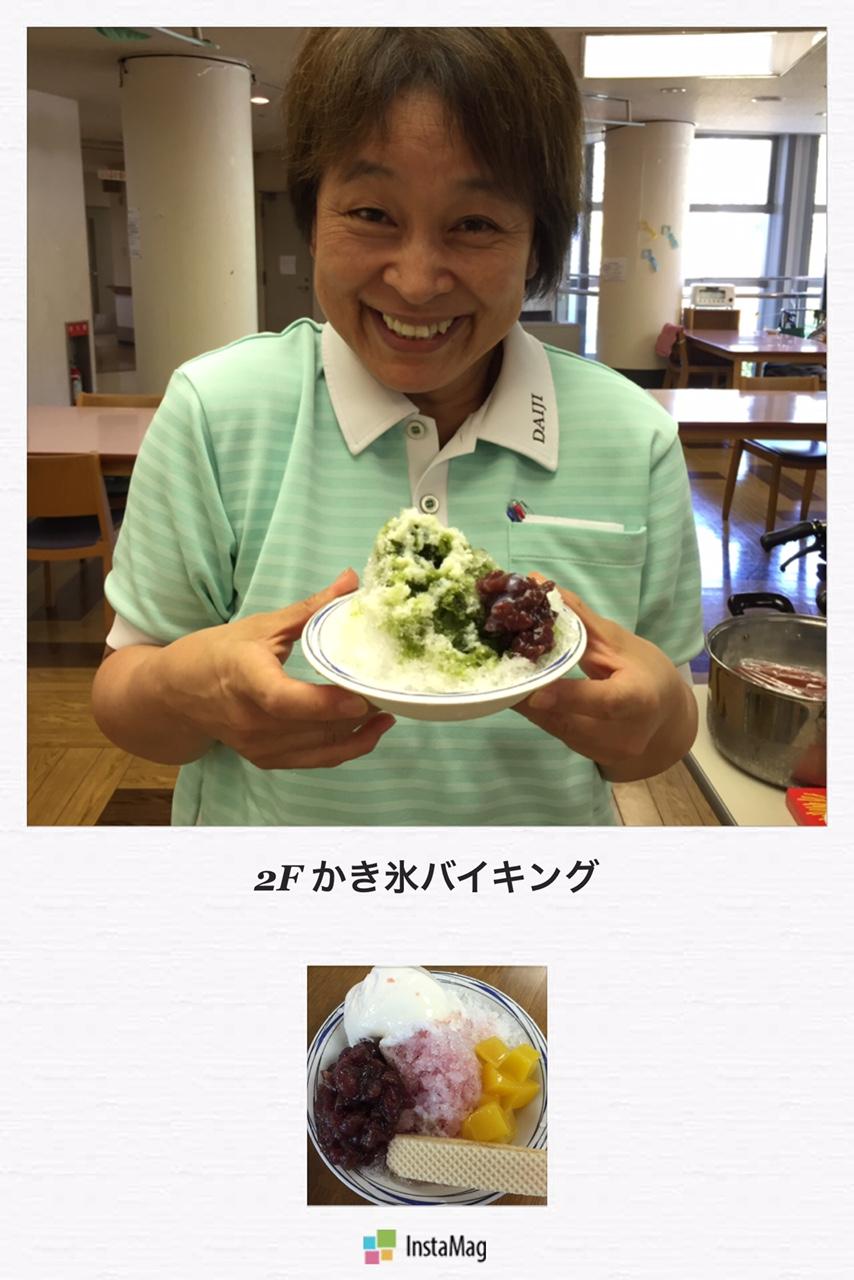 栄養FB① 7月かき氷バイキング