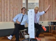 神戸市、介護、施設、老人、大慈園、高齢者、特養、看取り、福祉