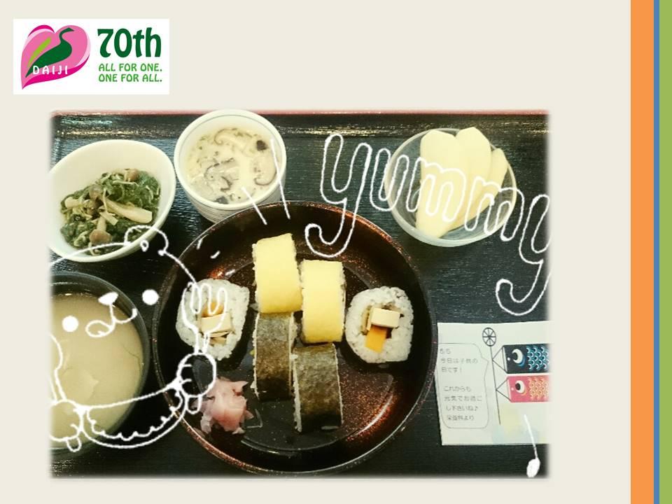 ケア栄養 子供の日メニュー 巻き寿司