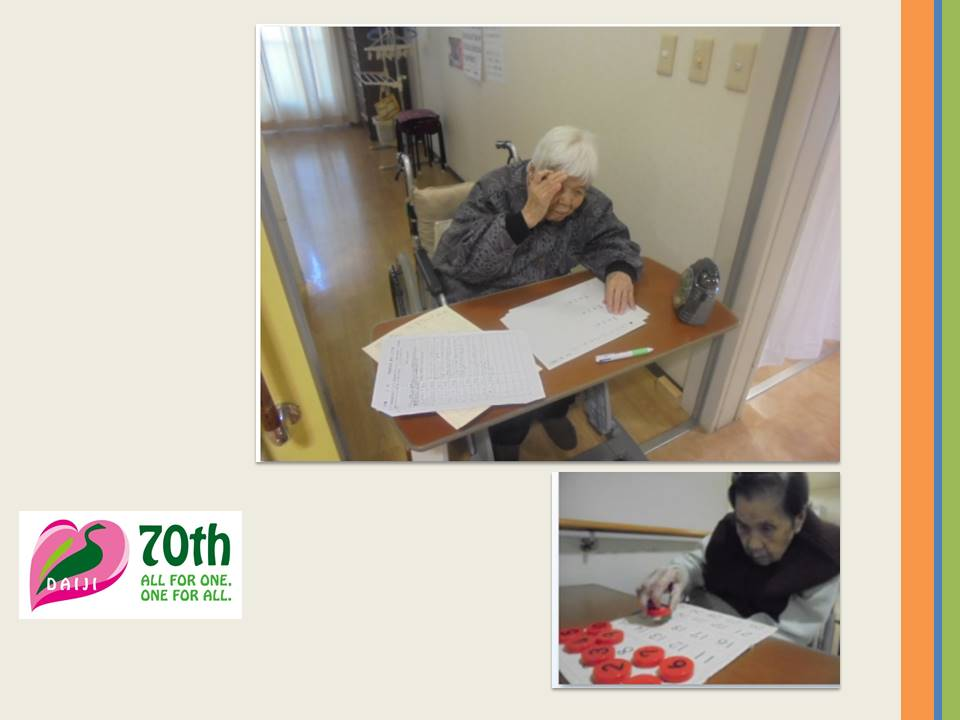 7  2F学習