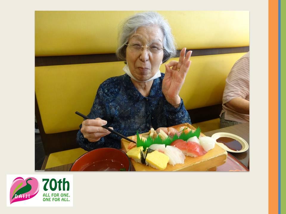 13ケアハウス大慈3F寿司