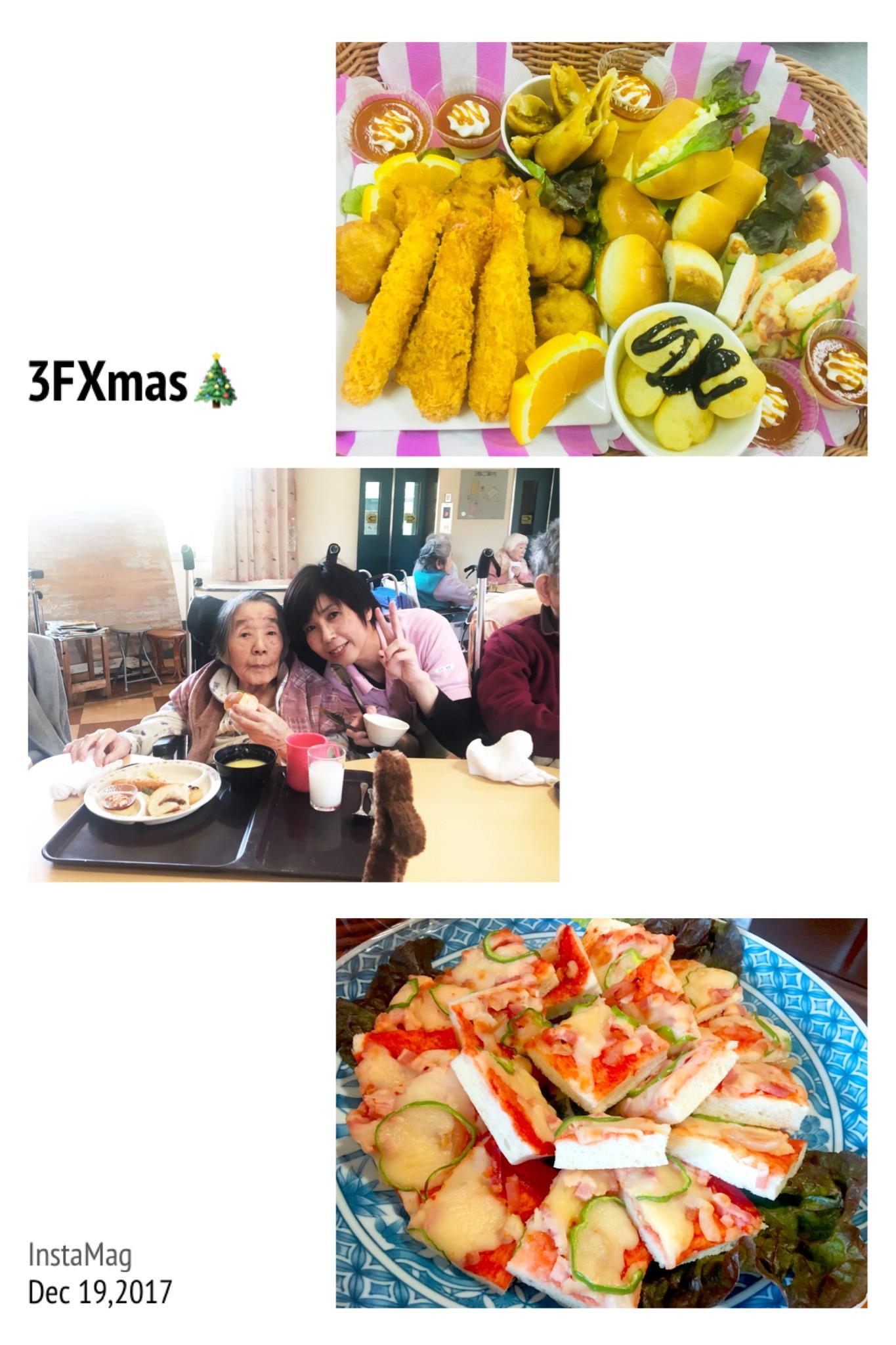 FB栄養課12月③
