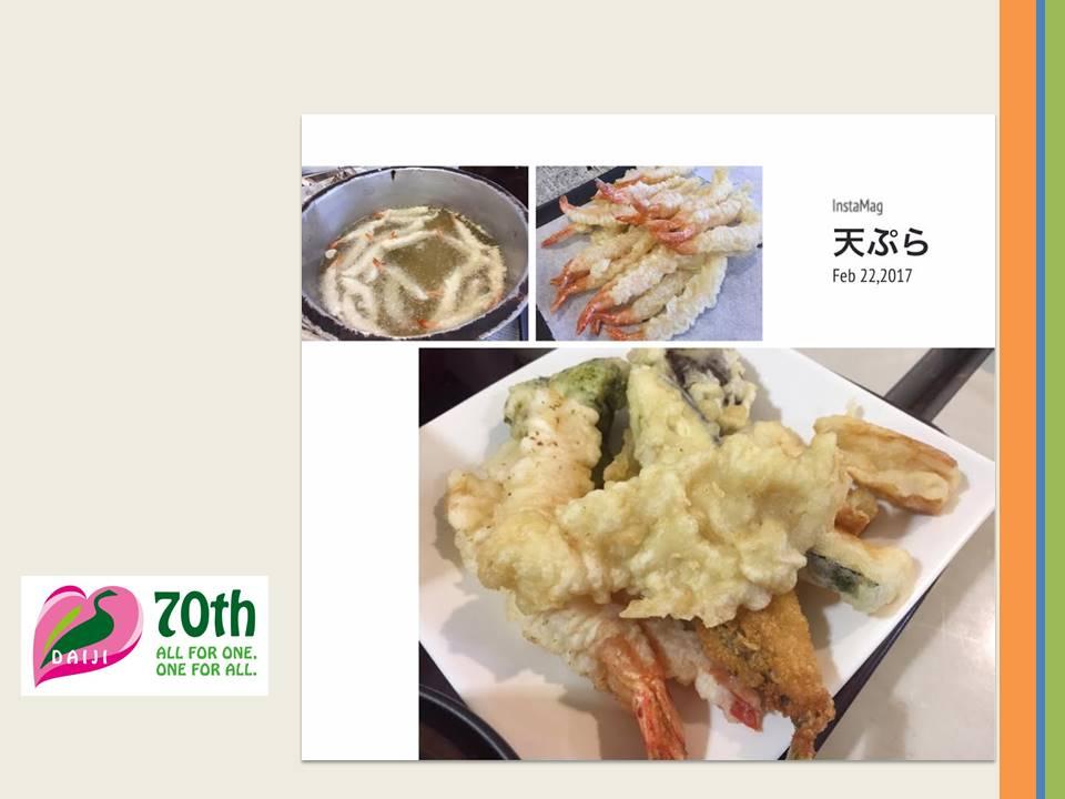 7栄養2月①天ぷら