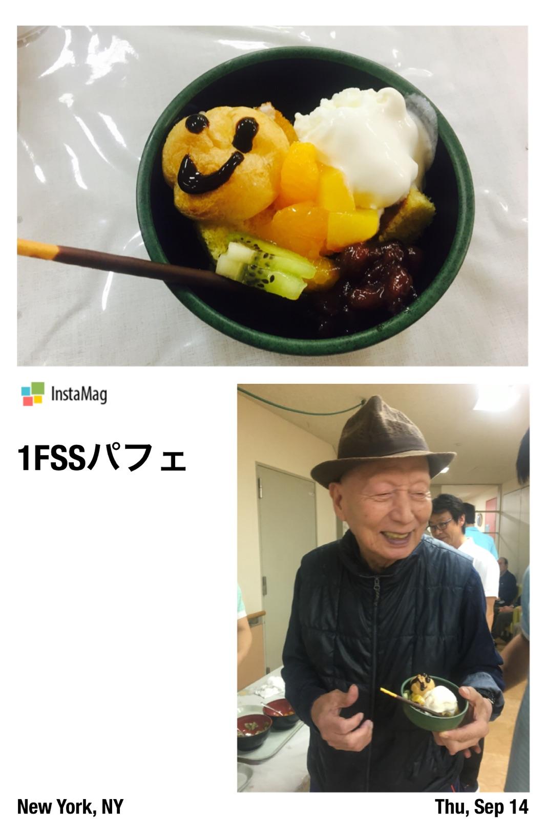 FB栄養課9月②