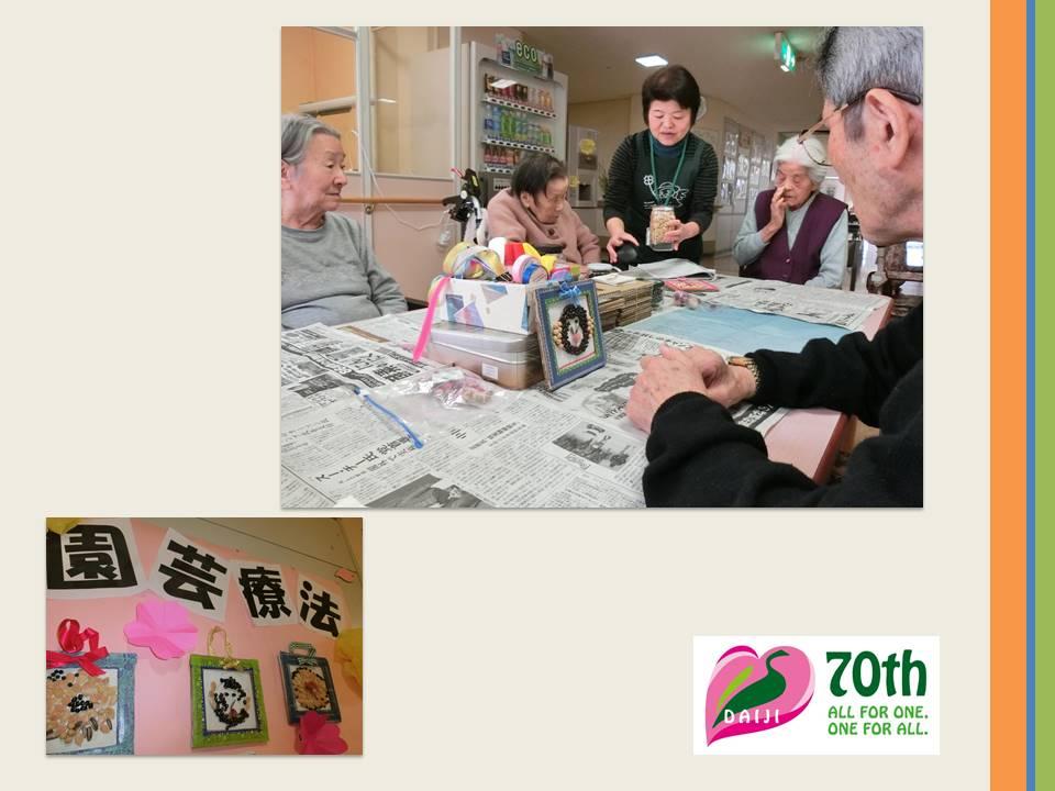 10大慈吉祥園 園芸