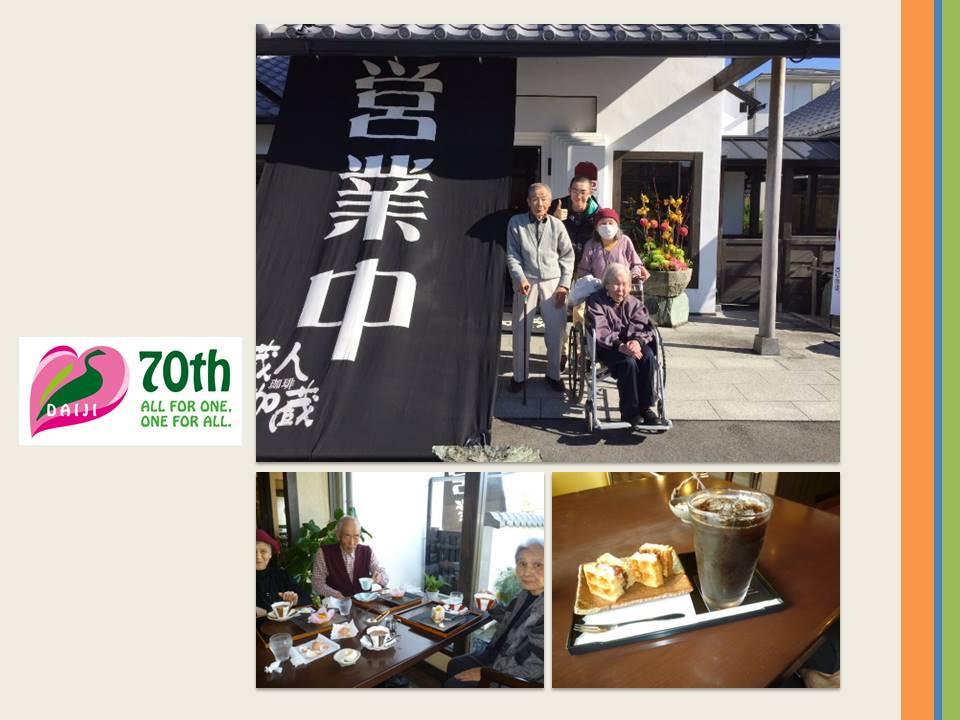 DS喫茶店